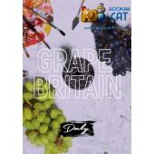 Табак Dali Grape Britain (Виноград с мятой) 50г