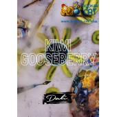 Табак Dali Kiwi Gooseberry (Киви Крыжовник) + Frigate 100г