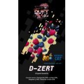 Табак Duft All-In D-Zert (Ягодная Панакота) 25г Акцизный