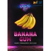 Табак Duft Banana Gum (Банановая Жвачка) 100г Акцизный