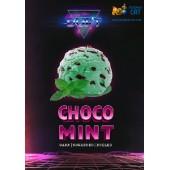 Табак Duft Chocomint (Шоколад Мята) 100г Акцизный