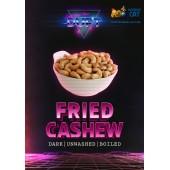 Табак Duft Fried Cashew (Жареный Кешью) 100г Акцизный
