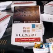 Табак Element Air Christmas Mystery (Рождественская Тайна Воздух) Limited Edition 40г Акцизный