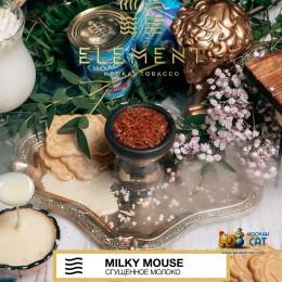 Табак Element Air Milky Mouse (Сгущеное Молоко Воздух) 40г Акцизный