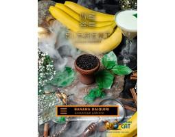 Табак Element Earth Banana Daiquiri (Банановый Дайкири Земля) 40г Акцизный