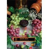 Табак Element Earth Grape Mint (Мятный Виноград Земля) 40г Акцизный
