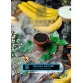 Табак Element Water Banana Daiquiri (Банановый Дайкири Вода) 40г Акцизный