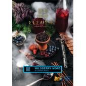 Табак Element Water Wildberry Mors (Ягодный Морс Вода) 40г Акцизный