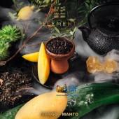 Табак Element Water Mango (Манго Вода) 100г