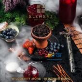 Табак Element Water Wildberry Mors (Ягодный Морс Вода) 100г