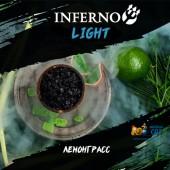Табак Inferno Light Лемонграсс 50г Акцизный