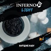 Табак Inferno Light Маршмеллоу 50г Акцизный