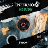 Табак Inferno Medium Бисквит 50г Акцизный