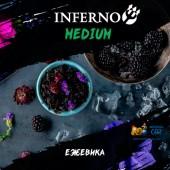 Табак Inferno Medium Ежевика 50г Акцизный