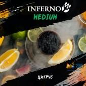Табак Inferno Medium Цитрус 50г Акцизный