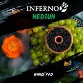Табак Inferno Medium Виноград 50г Акцизный