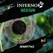 Табак Inferno Medium Лемонграсс 50г Акцизный