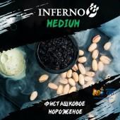 Табак Inferno Medium Фисташка 50г Акцизный
