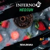 Табак Inferno Medium Земляника 50г Акцизный
