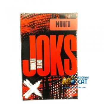 Бестабачная смесь для кальяна Joks (Джокс) Манго 50г