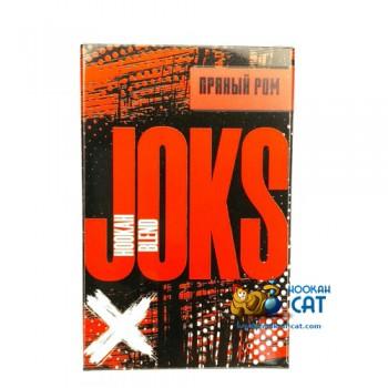 Бестабачная смесь для кальяна Joks (Джокс) Пряный Ром 50г