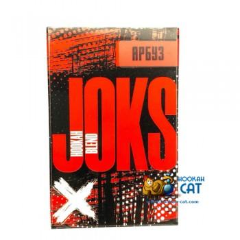 Бестабачная смесь для кальяна Joks (Джокс) Арбуз 50г