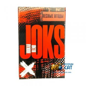 Бестабачная смесь для кальяна Joks (Джокс) Лесные Ягоды 50г