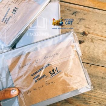 Так себе книга о кальянах - купить уникальную книгу о кальянах с доставкой в Москве и по всей России