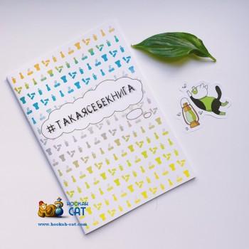 Так себе книга о кальянах новое издание - купить уникальную книгу о кальянах с доставкой в Москве и по всей России
