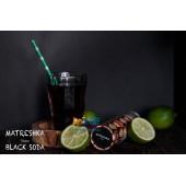 Табак Matreshka Black Soda White (Матрешка Кола) 100г