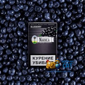 Табак для кальяна Nakhla Blueberry (Нахла Черника) Акцизный 50г