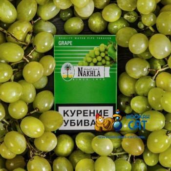 Табак для кальяна Nakhla Grape (Нахла Виноград) Акцизный 50г
