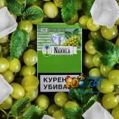 Табак Nakhla Ice Grape Mint (Ледяной Виноград и Мята) Акцизный 50г
