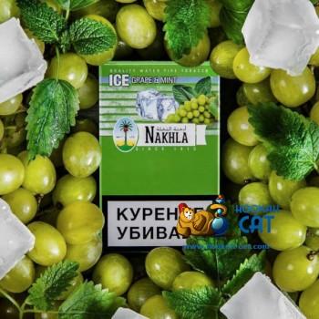 Табак для кальяна Nakhla Ice Grape Mint (Нахла Ледяной Виноград и Мята) Акцизный 50г