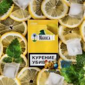 Табак Nakhla Ice Lemon Mint (Ледяной Лимон и Мята) Акцизный 50г