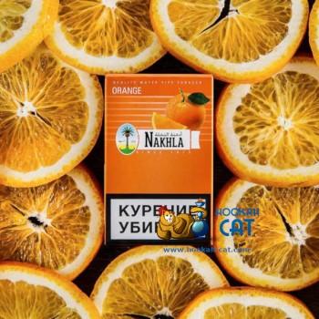 Табак для кальяна Nakhla Orange (Нахла Апельсин) Акцизный 50г
