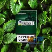 Табак Nakhla Peppermint (Перечная Мята) Акцизный 50г