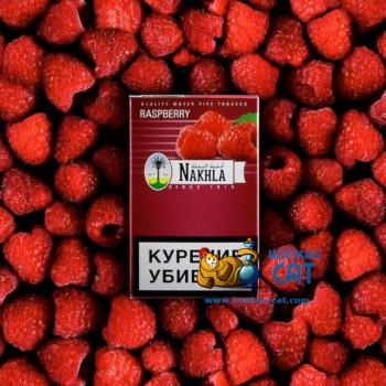 Табак для кальяна Nakhla Raspberry (Нахла Малина) Акцизный 50г
