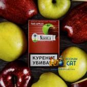 Табак Nakhla Two Apples (Двойное Яблоко) Акцизный 50г