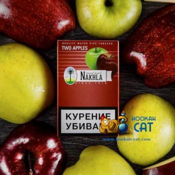 Табак для кальяна Nakhla Two Apples (Нахла Двойное Яблоко) Акцизный 50г