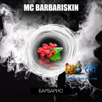 Табак для кальяна RAP Барбарис (MC Barbaryskin) 100г - крафтовый табак РЭП из Дагестана - купить в Москве
