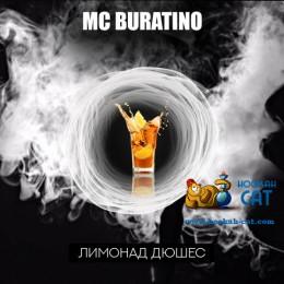 Табак RAP Буратино (MC Buratino) 100г