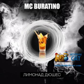 Табак для кальяна RAP Буратино (MC Buratino) 50г Акцизный - крафтовый табак РЭП из Дагестана - купить в Москве недорого