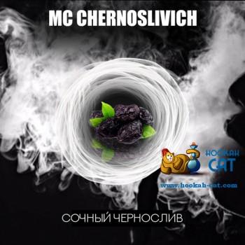 Табак для кальяна RAP Чернослив (MC Chernoslivich) 50г Акцизный - крафтовый табак РЭП из Дагестана