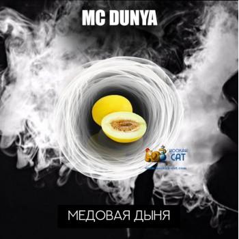 Табак для кальяна RAP Дуня (MC Dunya) 50г Акцизный - крафтовый табак РЭП из Дагестана
