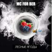 Табак RAP Лесные Ягоды (MC For Ber) 50г Акцизный