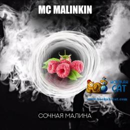 Табак RAP Малина (MC Malinkin) 100г