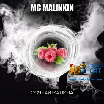 Табак для кальяна RAP Малина (MC Malinkin) 50г Акцизный - крафтовый табак РЭП из Дагестана