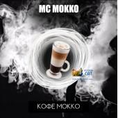 Табак RAP Мокко (MC Mokko) 50г Акцизный