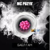Табак RAP Пузырь (MC Puzyr) 50г Акцизный